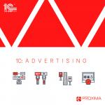 Affissioni e pubblicità