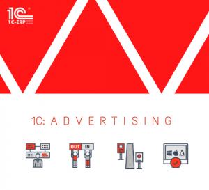 Gestone pubblicità