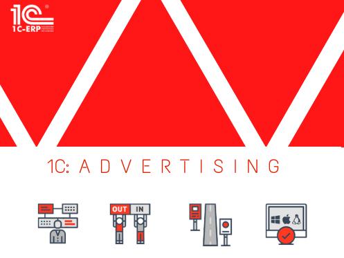 Immagine Advertising