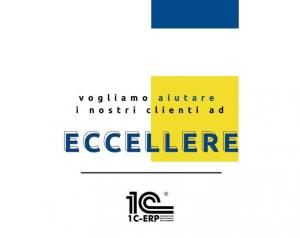 Eccellere con 1C